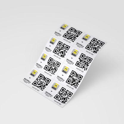 """Набор самоклеющихся этикеток """"Look in BOX"""" с уникальными QR-кодами (80 шт.)"""